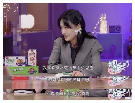 郑爽戴蝴蝶结耳饰亮相节目 甜美精致十分养眼
