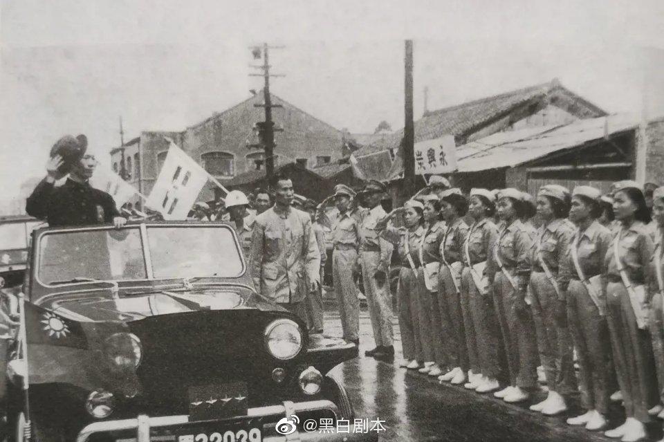 1947年,蒋介石不得不把最后一张王牌陈诚派至东北