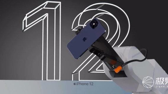 苹果秋季发布会流程曝光!除了iPhone 12还有全面屏MacBook Pro
