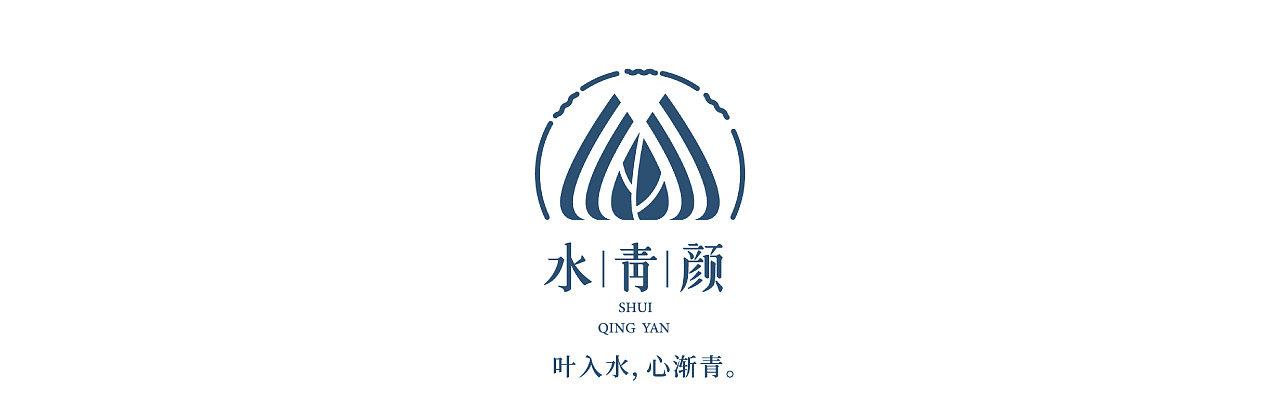 有空餐饮快销水青颜新中式茶饮奶茶店logo设计和品牌VI设计