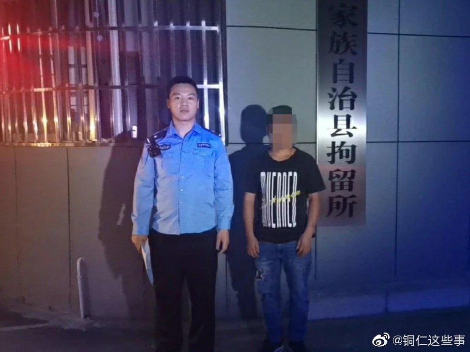 沿河一男子使用假币百元,行政拘留五日