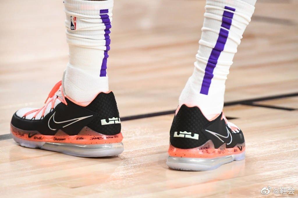 LeBron James & Nike LeBron 17 Low PE