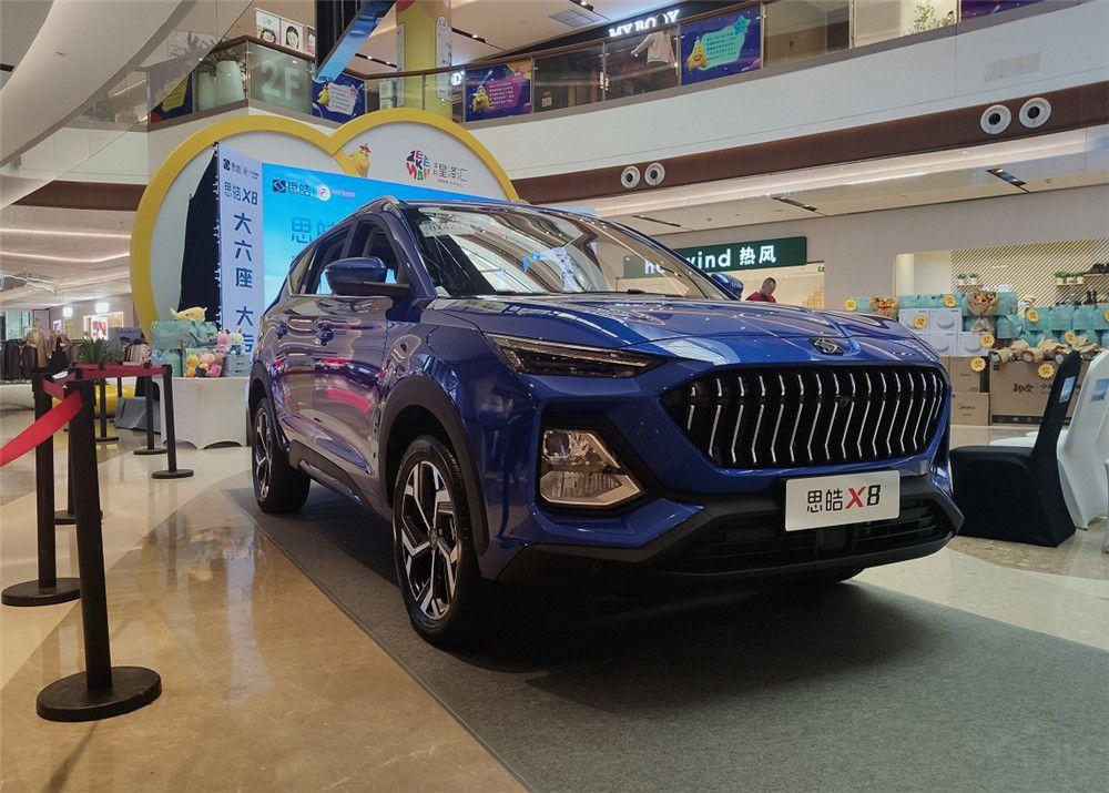思皓X8重庆上市 被路人大叫好看的车有哪些卖点?