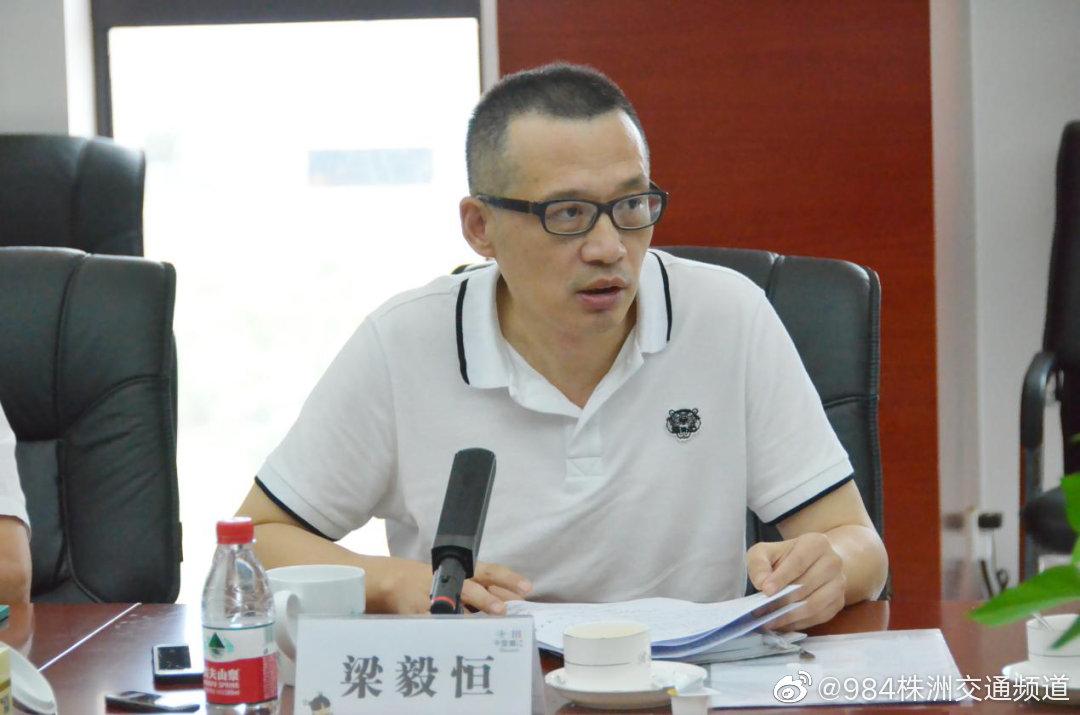 省药监局党组书记梁毅恒来株调研生物医药产业发展