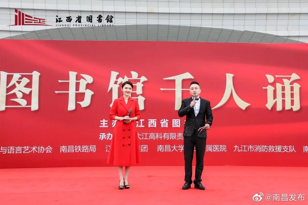 千人之声回响在赣江之滨,江西省图书馆新馆开馆