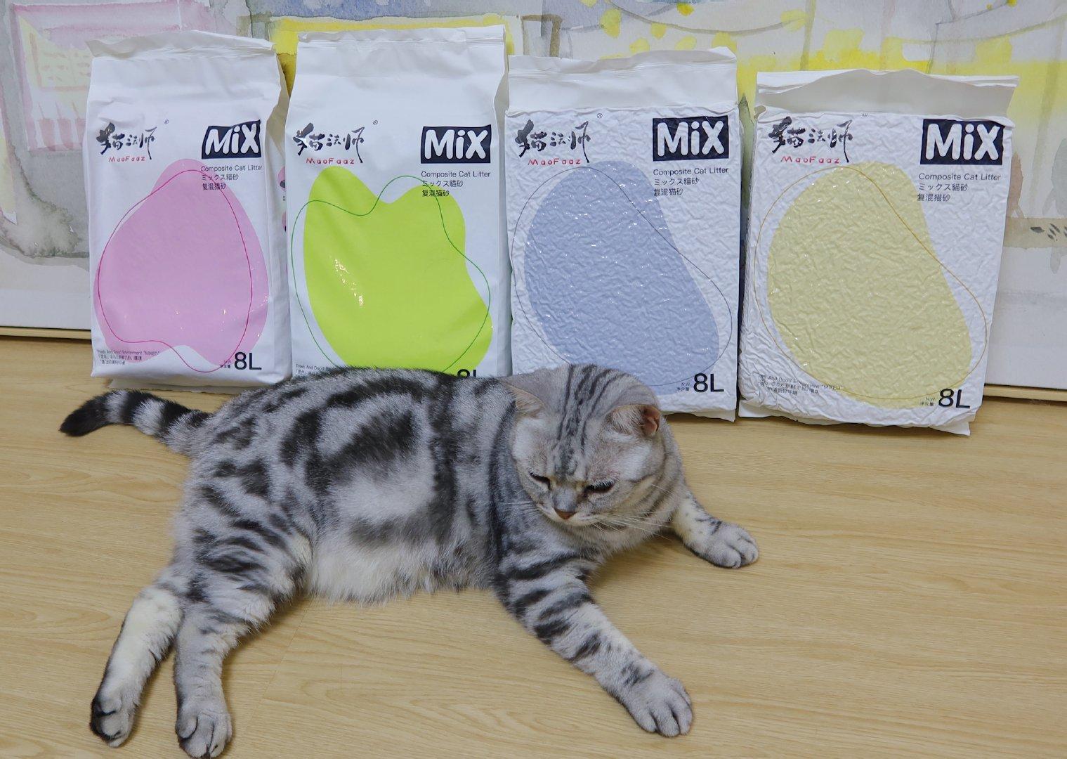 作为一个养了5只猫的养猫大户!日常肯定少不了的:囤猫砂