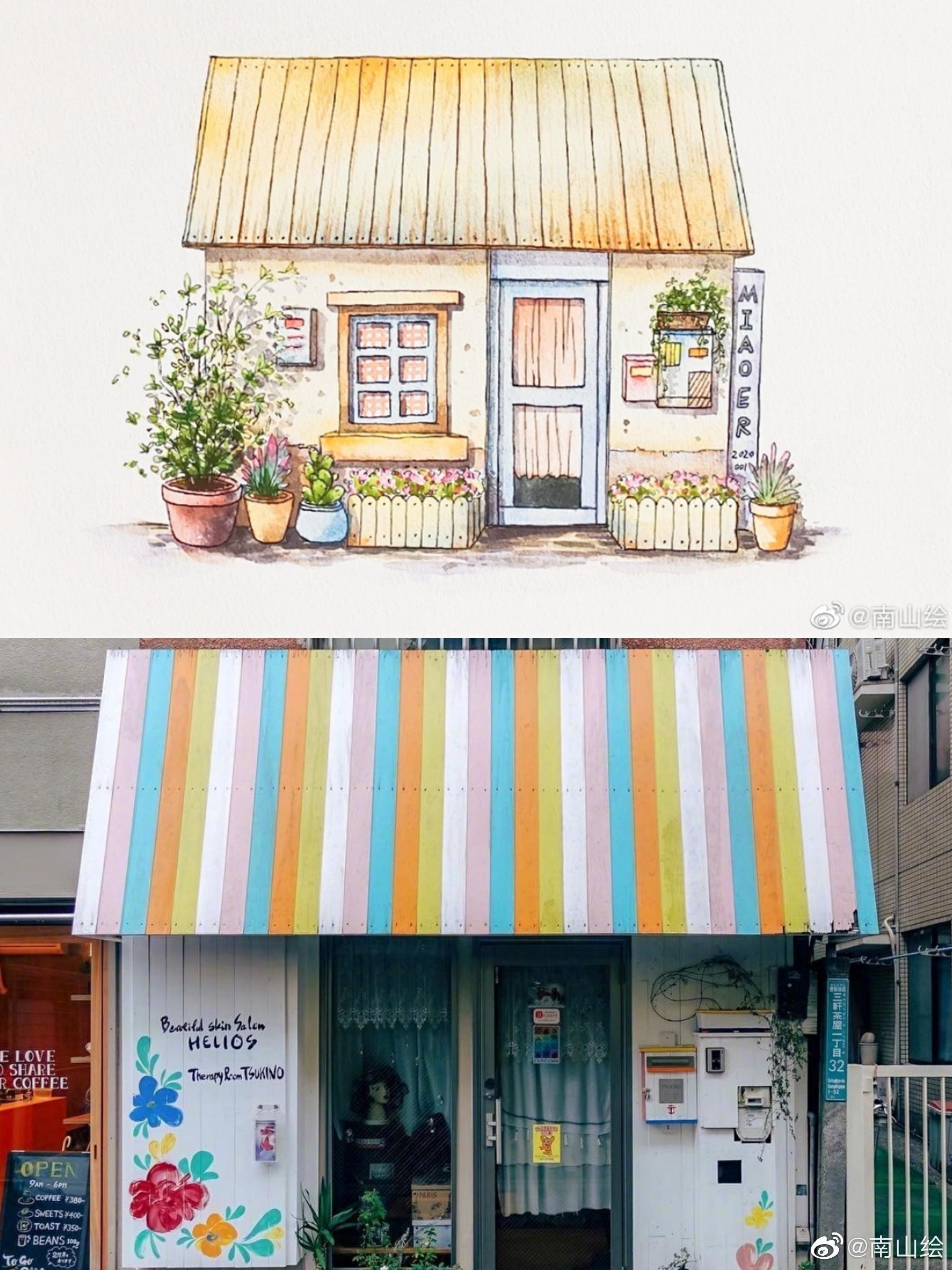 钢笔淡彩小房子和素材对比图
