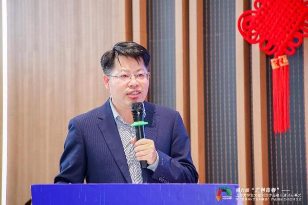《2021上海市大学生文创报告》发布