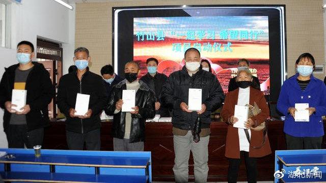 """线上教学一个都不能少!湖北竹山县200余名贫困学生获赠""""爱心电脑"""""""