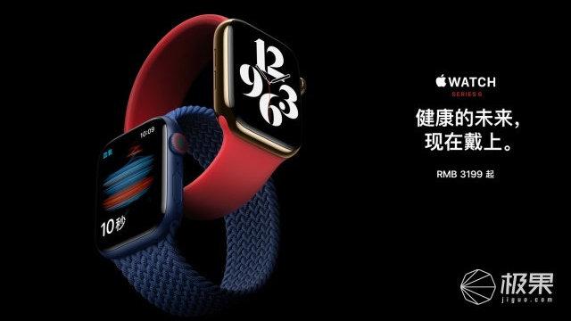Apple Watch Series 6拆解:电池比上一代更大,机身厚度更薄