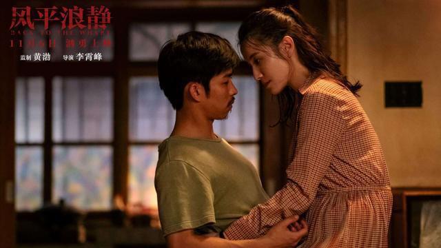 宋佳章宇新片有激情戏,导演拍摄时被触动:他们的眼睛是干净的