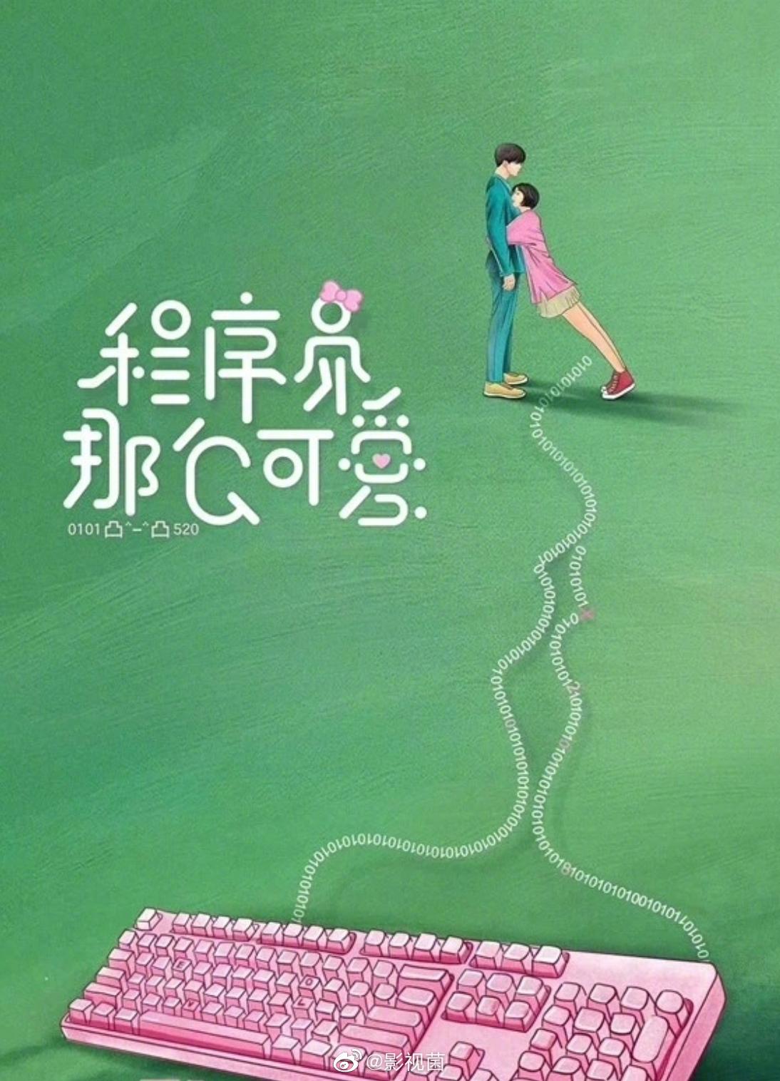 http://www.reviewcode.cn/wulianwang/156698.html
