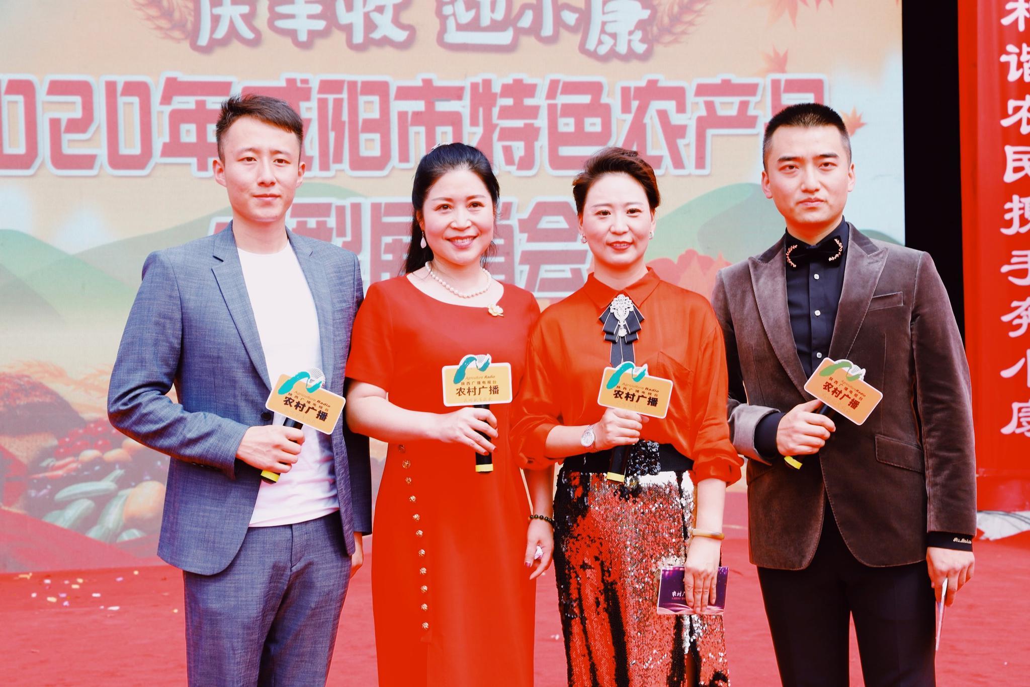 9月19日上午,中国乡村之声联合陕西广电融媒体集团(台)农村广播