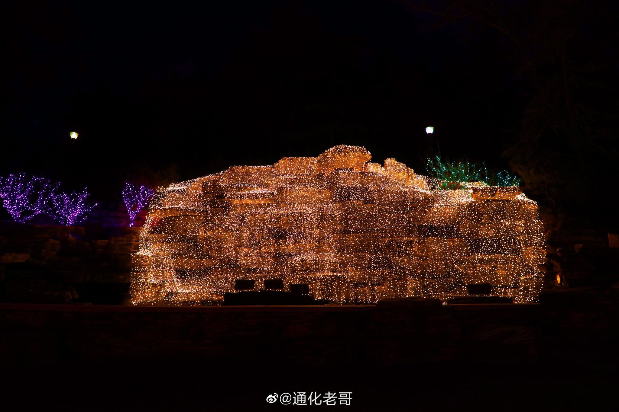 《玉皇山的夜晚》通化市公园管理处供稿