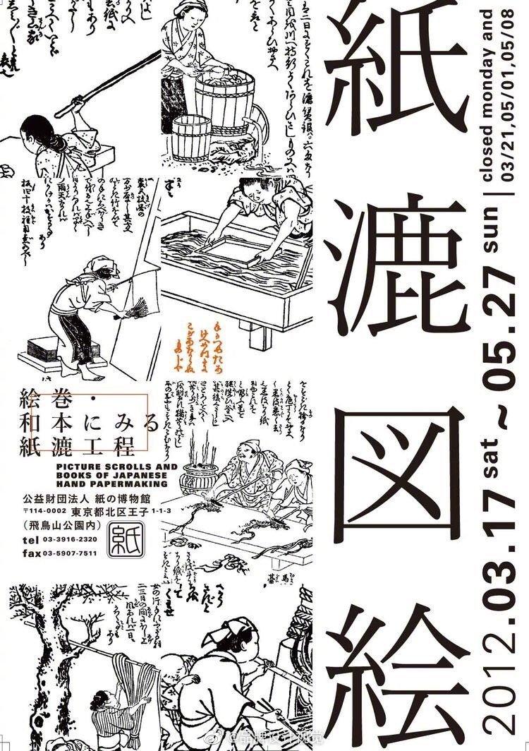 一组艺术展览文化海报设计,字体设计在海报设计中的运用。