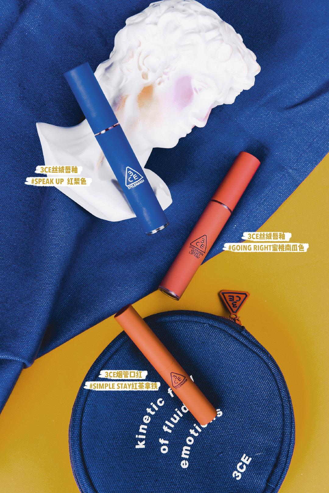 终于拥有了3CE 618中国独家限定布鲁斯蓝包装的丝绒唇釉SPEAK UP红梨
