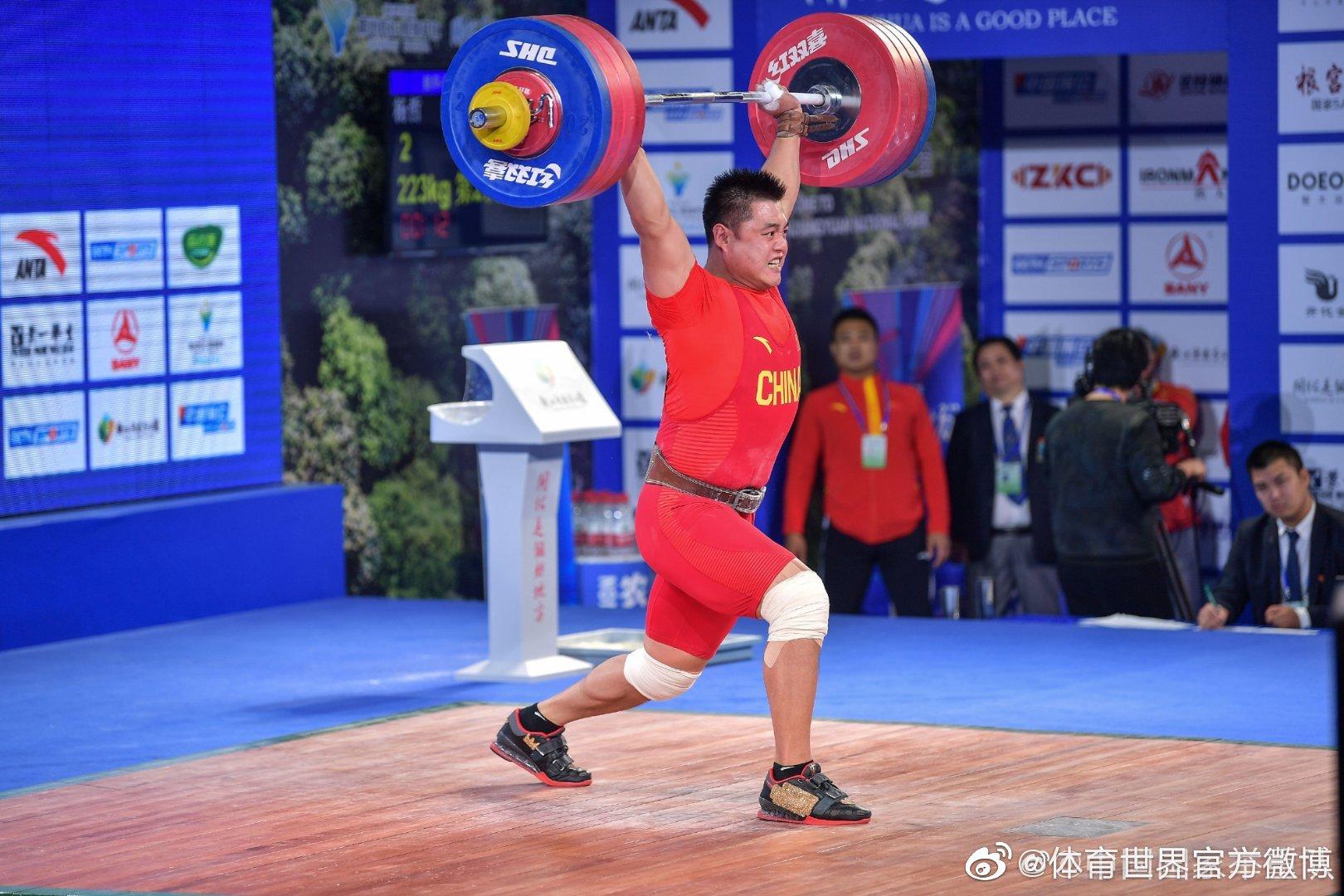 ——杨哲打破抓举和总成绩两项全国记录