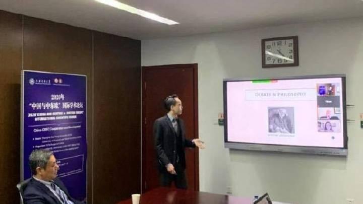"""2020年""""中国与中东欧""""国际学术论坛举行"""