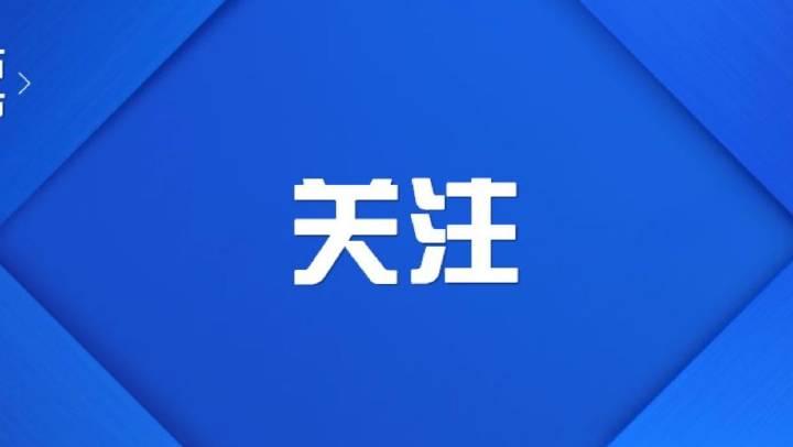 """""""鸟语花香——中国写意花鸟画十人展""""在市群艺馆开展"""