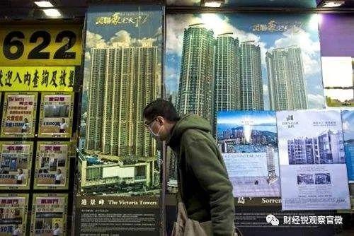 财经锐观察:股价暴跌为何房价没大跌,现在该不该买房?