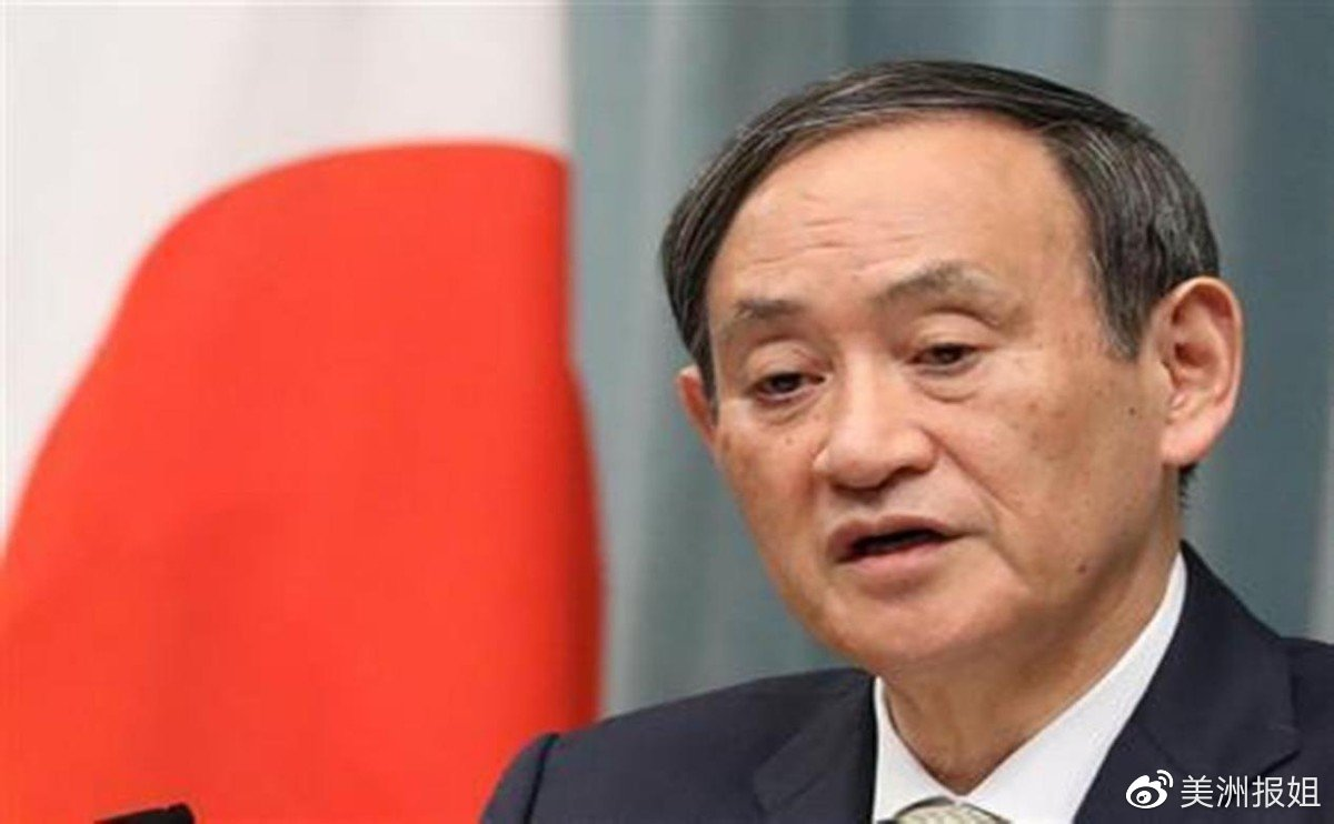 中俄韩发声后,联合国专家炮轰日本,欧盟也表态了