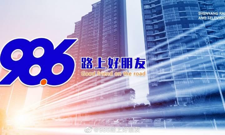 沈阳市发布2020年中考组考防疫工作安排