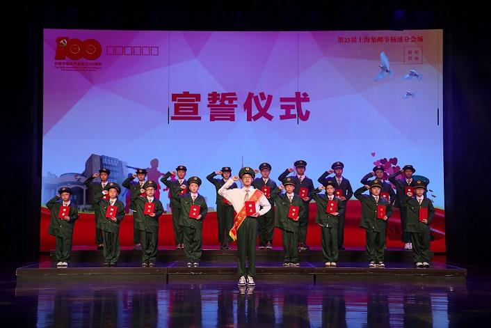 以特殊的方式学习党史传承红色基因 杨浦少年邮局成立