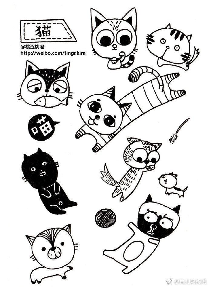 小动物简笔画!
