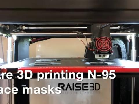 美军使用中国3D打印机制作简易N95口罩