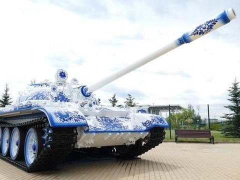 景德镇官窑造坦克?五对轮身披青花瓷,竟然是俄罗斯出品
