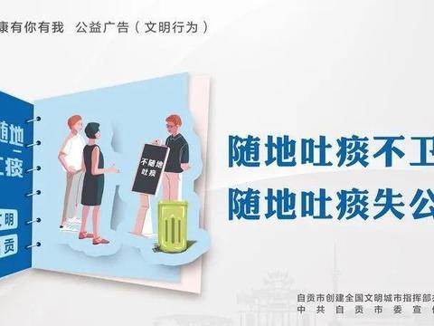李文星接受中国纪检监察报采访:问责不搞一刀切