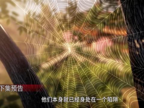 秦时明月沧海横流第七集之后剧情:掩日身份揭晓,章邯被救