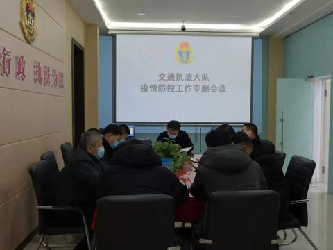 桦南县交通运输执法大队持续强化疫情防控工作