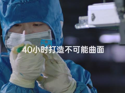 OPPO Find X3的玻璃后盖要40个小时打磨?