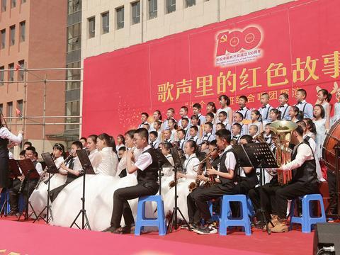 内蒙古:班班组建合唱团 爱国歌曲庆百年