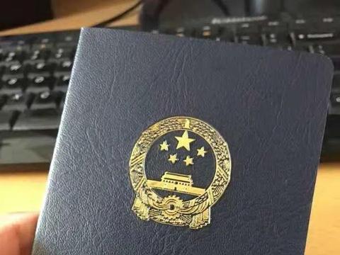渭南市公安局第一批公职律师获批
