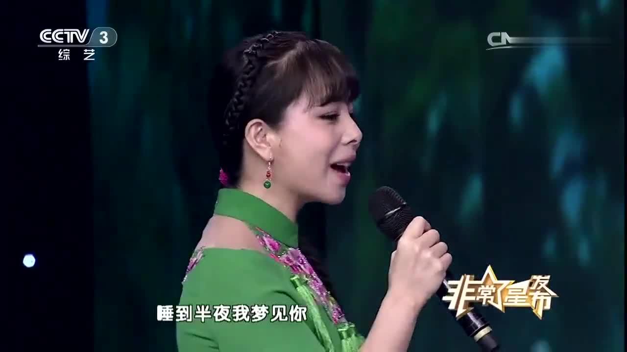 云飞、王二妮《拉手手亲口口》,陕北民歌真够味儿~