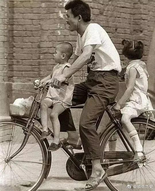 1985年海南儋州