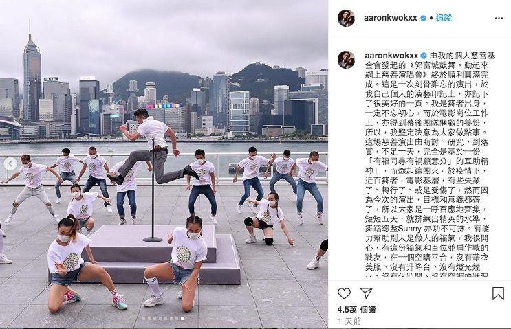郭富城那条弹力裤引起很多人注意,香港品牌:initial