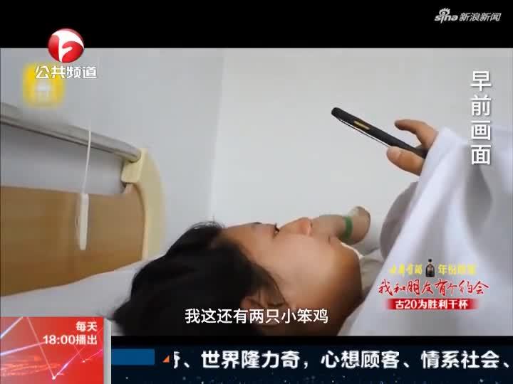 《新闻第一线》牡丹江:点赞!  男护师结束隔离再次请战