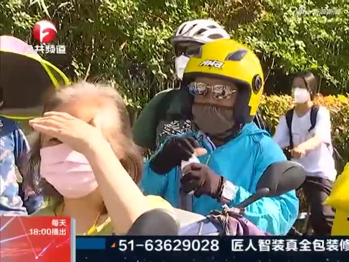 《新闻第一线》安徽省气象台发布高温黄色预警