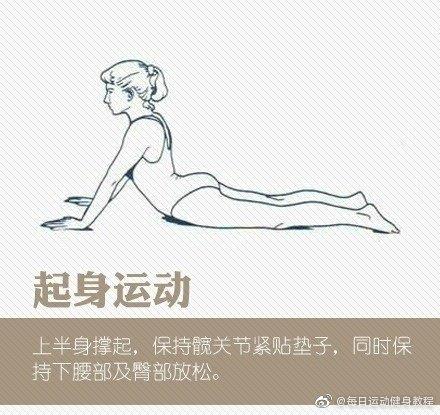 9个小动作保护腰椎~在办公室坐久了更要保护腰椎 ( *^-^)ρ(*╯^╰)