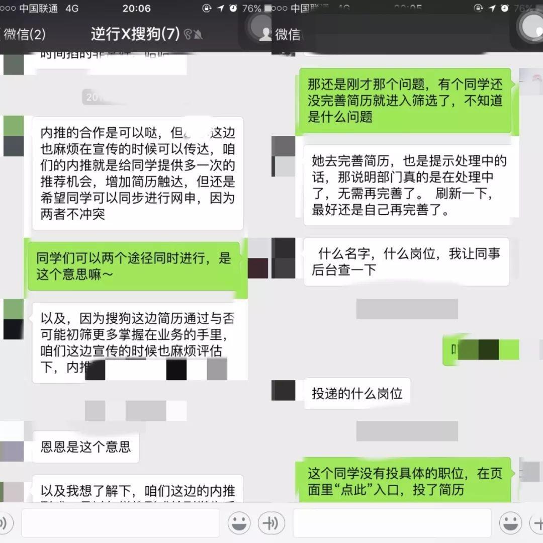 优先解决北京户口,人才补贴等,腾讯2021技术大咖校园招聘