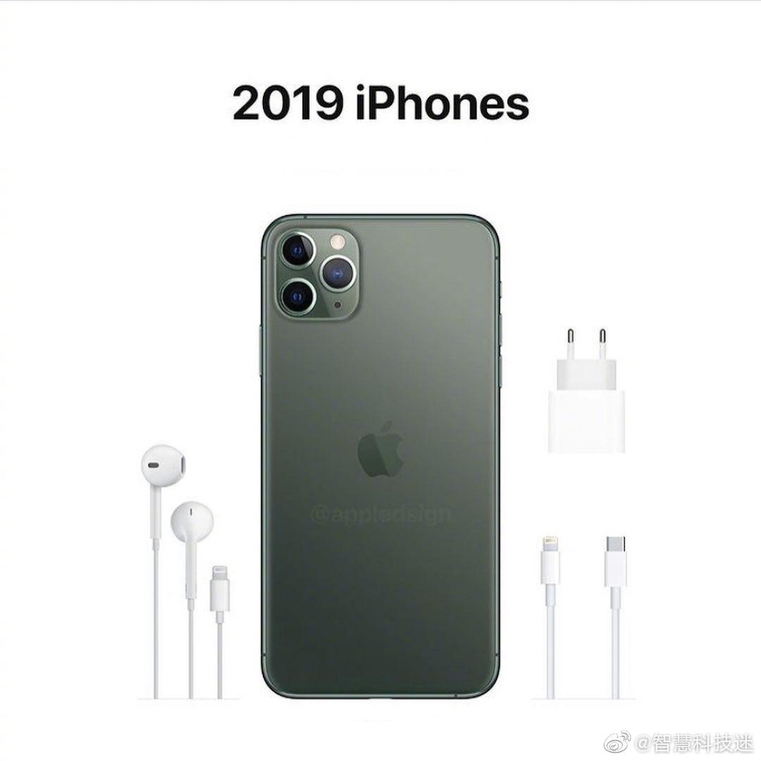 苹果手机iPhone 未来两年什么样子?是这样的吗?