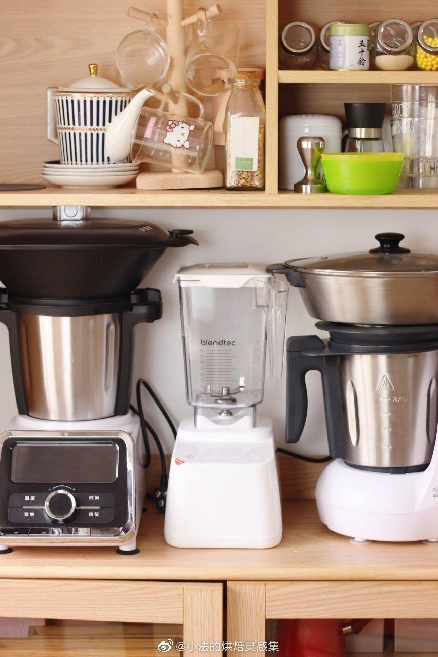 烘焙下厨免不了要打碎,搅拌,破壁,蒸煮,炒馅.....