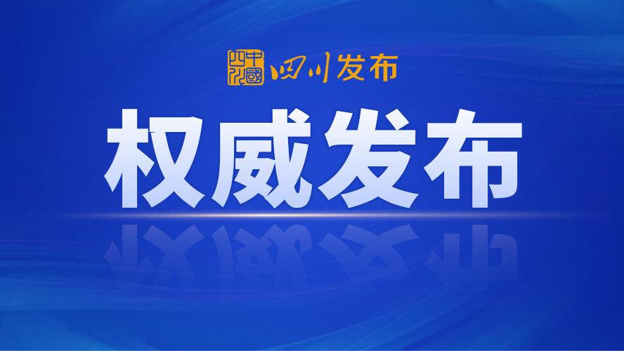 彭清华会见香港新华集团董事会主席蔡冠深