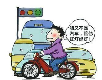 非机动车违法肇事,负全责!