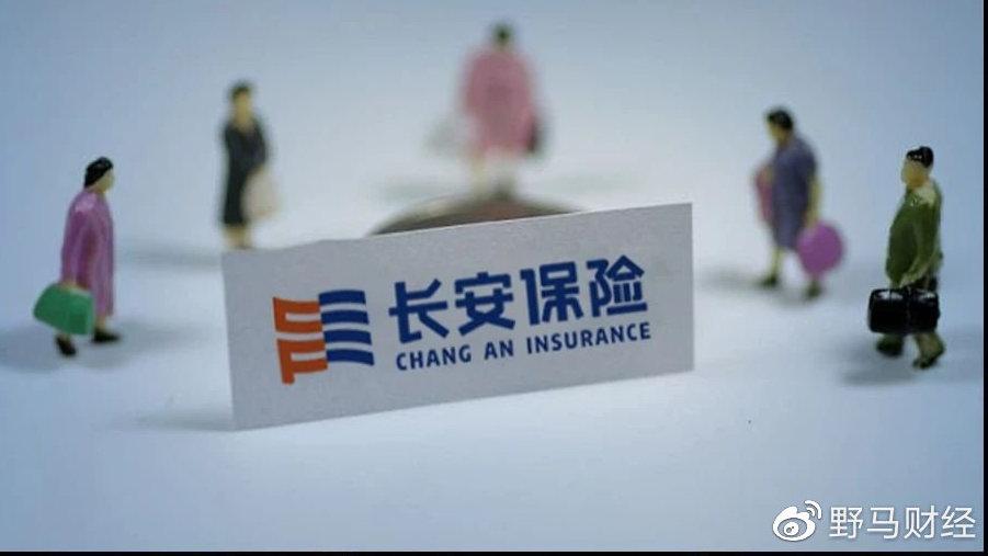 信保业务曾踩雷P2P,长安保险连亏三年,正加码车险和责任险