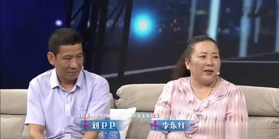 11年前,李东红与丈夫在自家门口捡到一个重度脑瘫癫痫病的婴儿