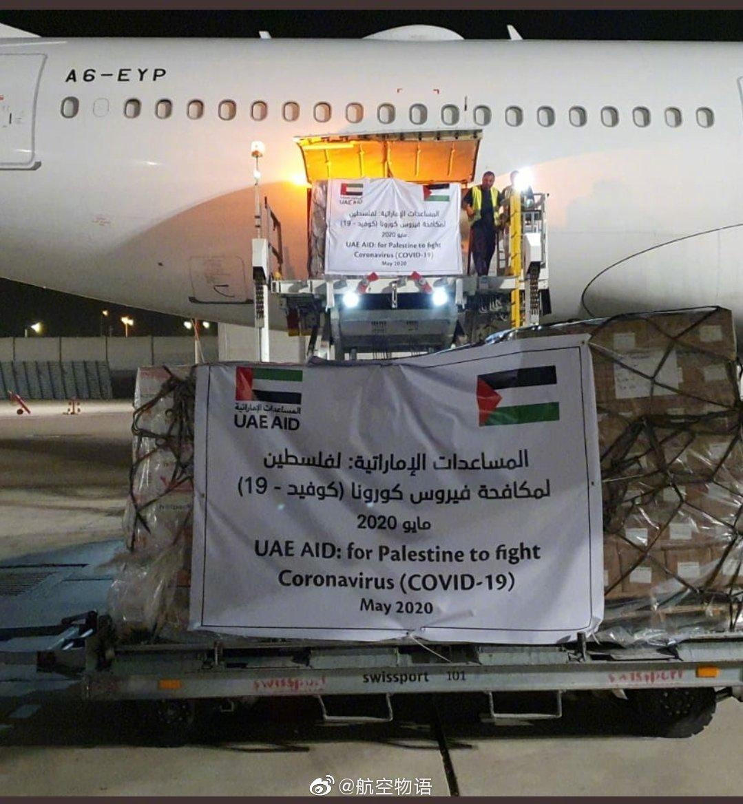活久见系列!阿提哈德航空首次搭载医疗物资飞往以色列支援巴勒斯坦